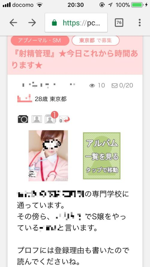 syaseikanri_03302